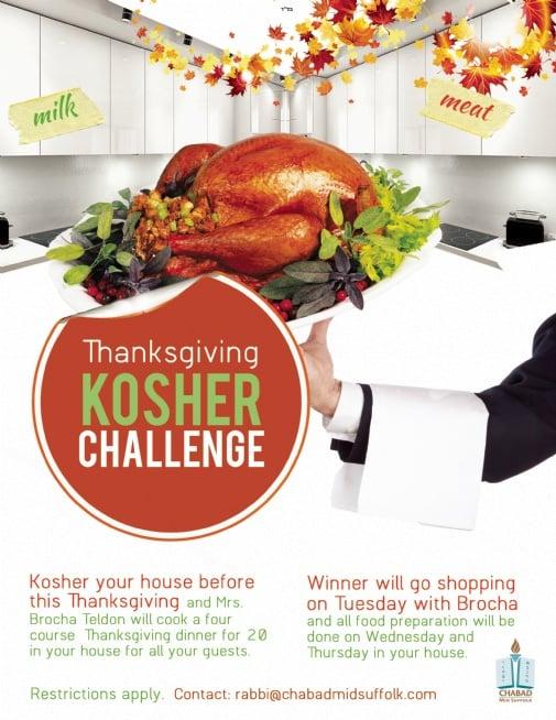 kosher challenge.jpg
