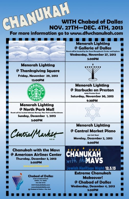 2012 Chanukah Flyer.JPG