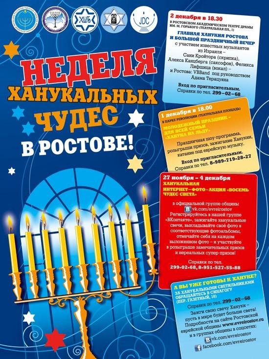 poster-A1.jpg