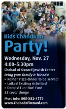 Chanukah Kids Party 2013
