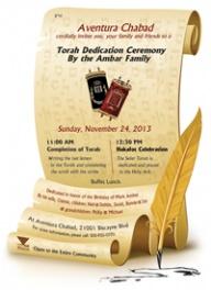 Torah Dedication 2013