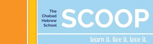 Hebrew School Newsletter for web copy banner .jpg