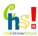 Chai Hebrew School Registration
