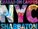 International Shabbaton