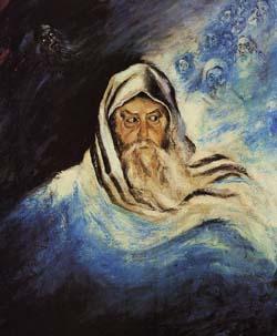 "Rabbi Joseph Isaac Schneersohn. Detail from ""Histalkus"" by Chenoch Lieberman. Oil on Canvas, 1950's,"