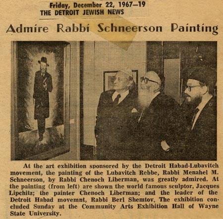 The Detroit Jewish News on the Chassidic Art Exhibition attended by Lipchitz