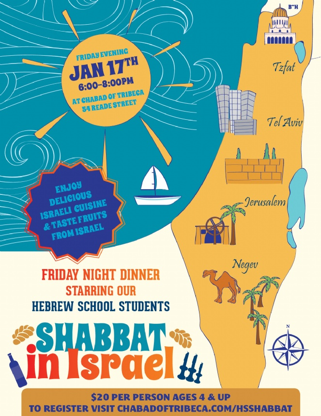 HS Shabbat dinner 2013.jpg