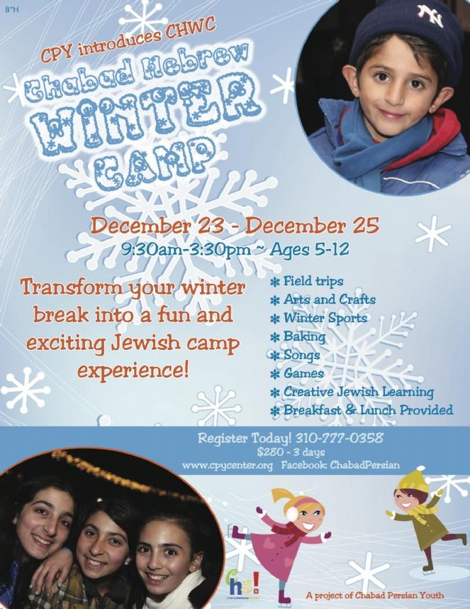 wintercamp .jpg