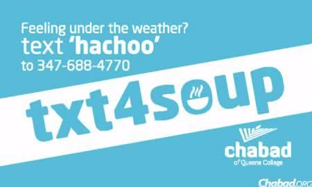 The TXT4SOUP designed postcard that went out to students at Queens College.