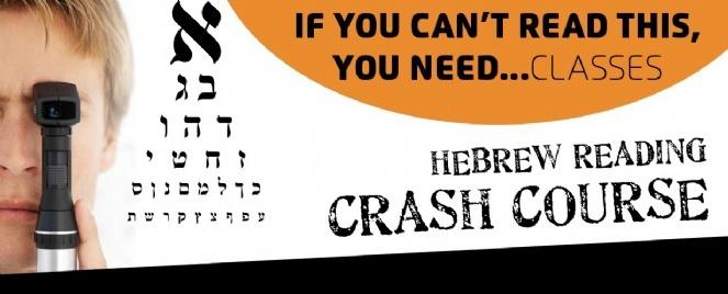 hebrew classes promo.jpg