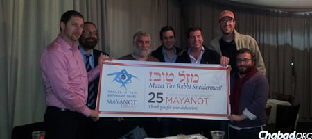 Rabbi Eliezer Sneiderman, center left, director of Chabad on Campus at the University of Delaware, at the Mayanot presentation.