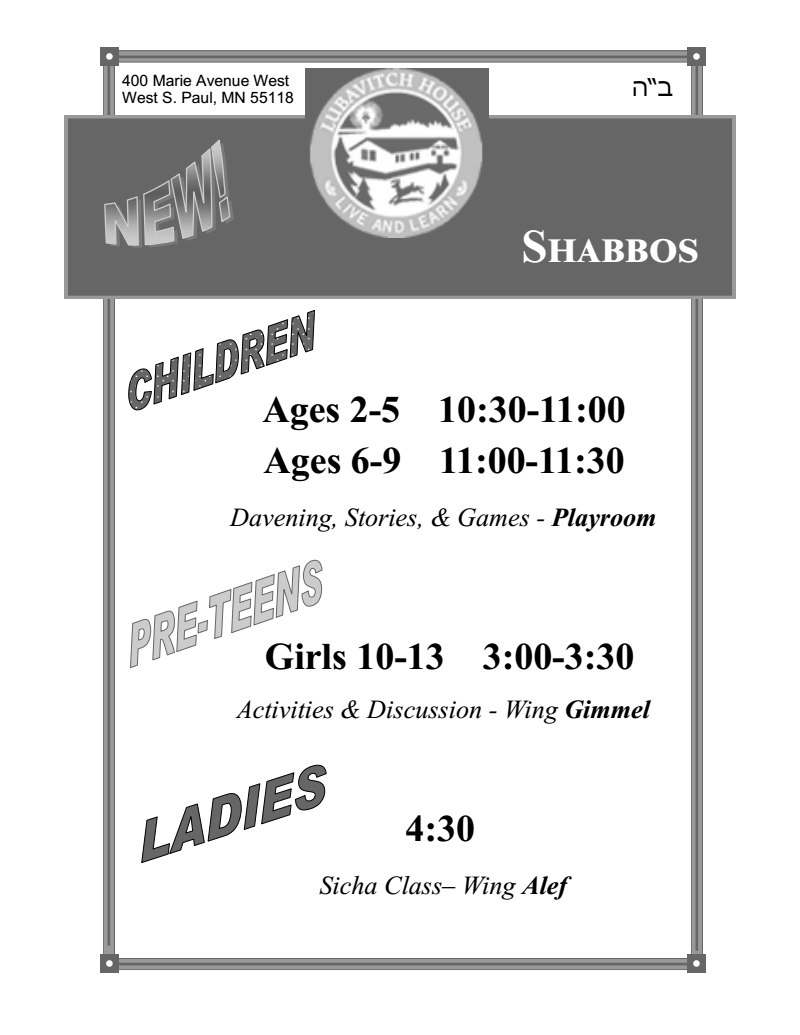 Shabbos_Program_Flyer.png