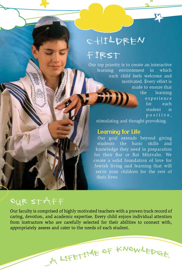 jewish-discovery-page3.jpg