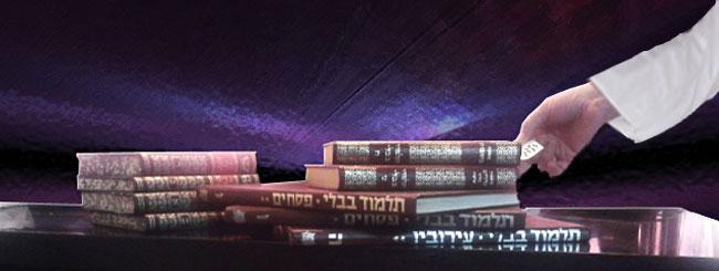 Biographies of Major Kabbalists: Rabbi Shalom Sharabi -- The Rashash