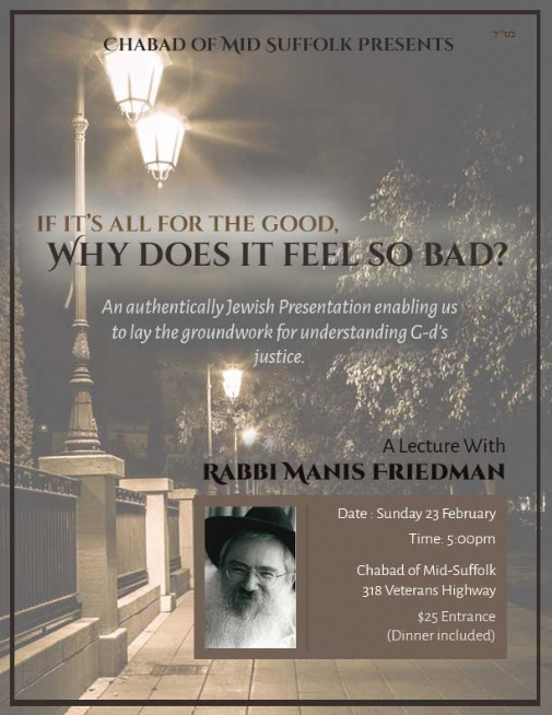 Lecture with Rabbi Manis Friedman