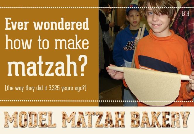 matzah-bakery.jpg