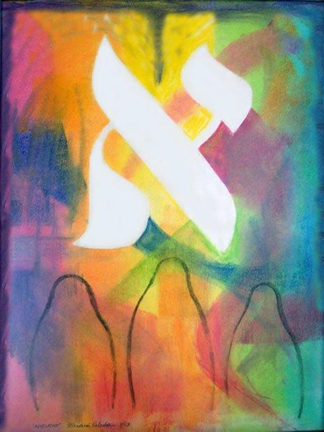 Pastel on Paper