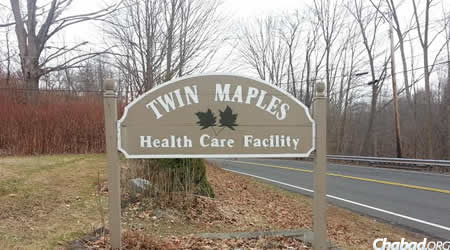 Gollinger—a long-term resident at the Twin Maples nursing home in Durham, Conn., who suffered from physical and mental handicaps—had no known relatives.