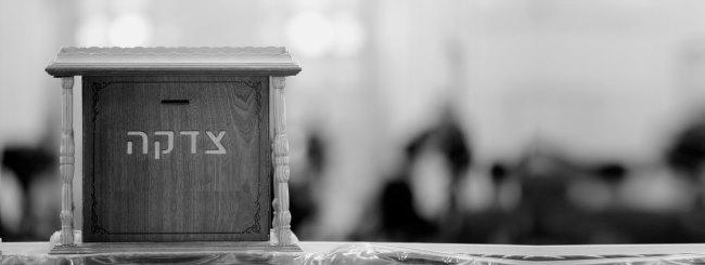 פרשת ראה: צדקה: למה, כמה, מתי ואיפה