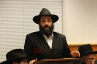 Rabbi M Gordon