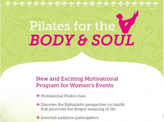 pilates-class-chabad.jpg