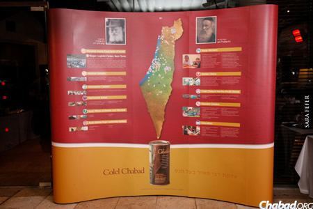 An exhibit showed the breadth and scope of Colel Chabad's activities in Israel.