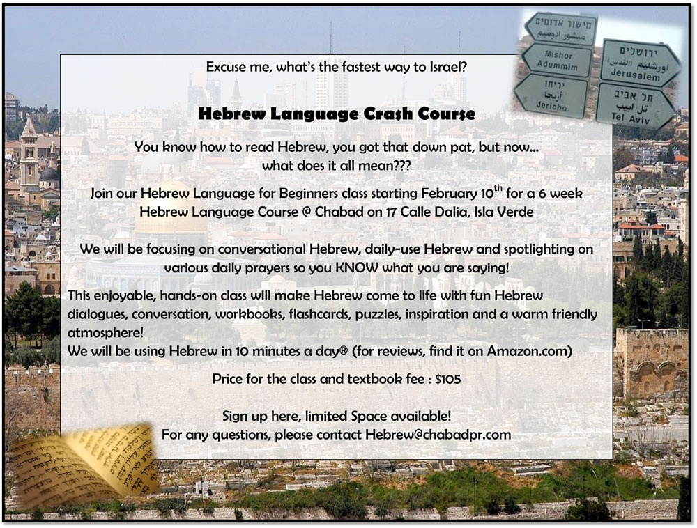 Hebrew-Language-Crash-Course.jpg