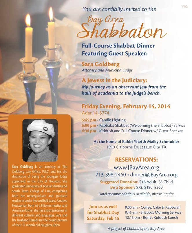 Bay Area Shabbaton - Friday, February 14, 2014