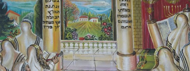 Torah Portion: Bejukotái