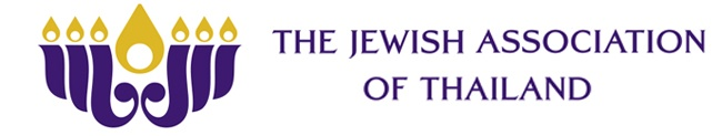 The Jewish Association of Thailand