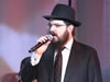 Benny Friedman chante Haaderes VeHaemunah