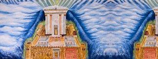 """הלכות בית הבחירה לרמב""""ם עם פירוש הרב עדין אבן ישראל"""