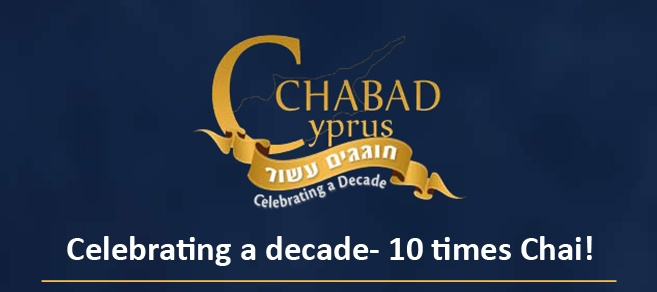 Celebrating a decade - 10 times Chai