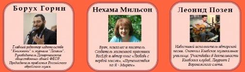 russian speakers.JPG
