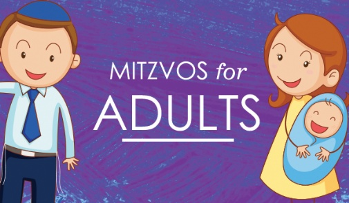mitzvos-for-adults-banner.jpg