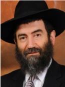 Rabbi Yaakov Elman