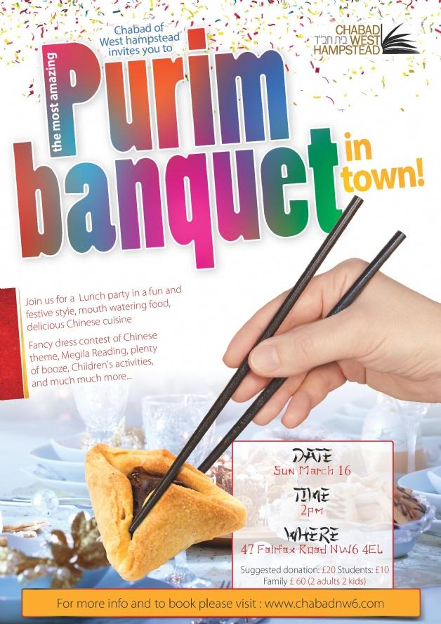 Chinese purim.pdf-page-001.jpg