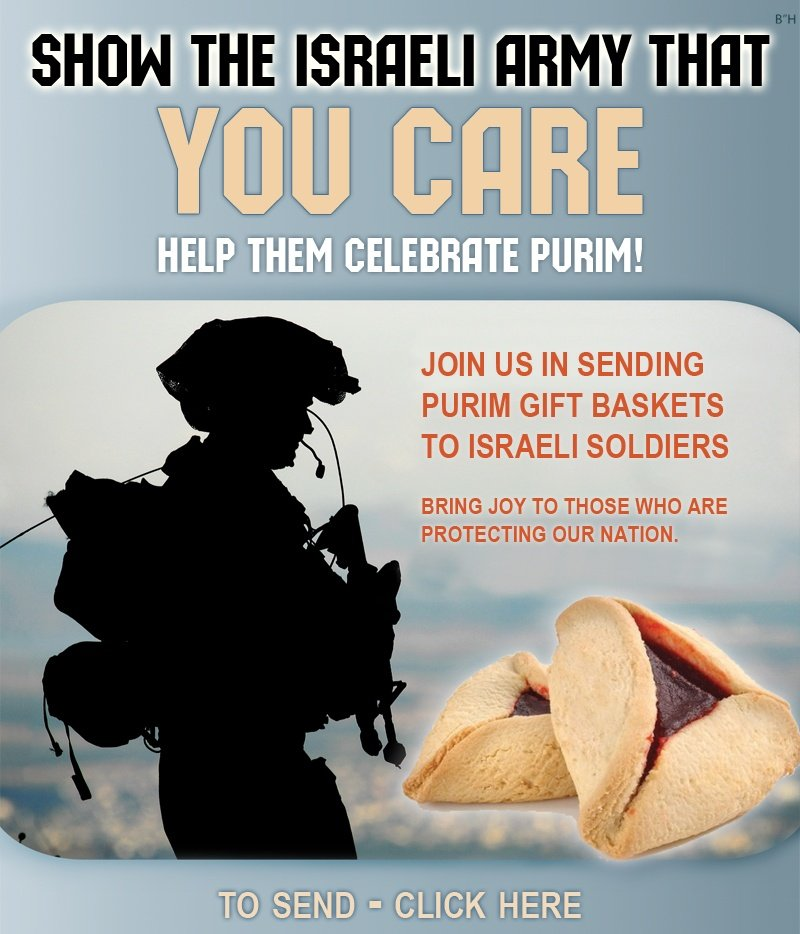 Show the Israeli Army that You Care! - click here