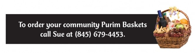 purim 2014 community baskets.jpg