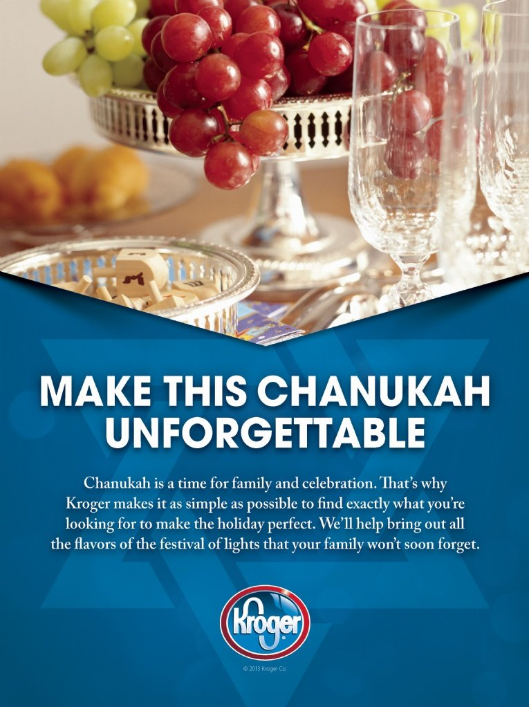 IS10106_Chanukah_8.5x11_vFIN.jpg