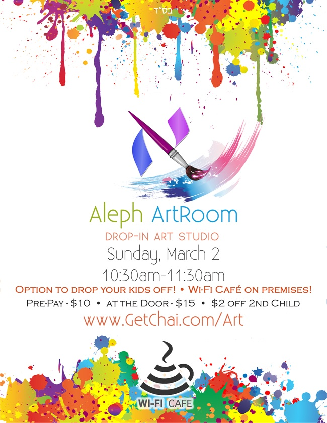 Aleph-ArtRoom-Flyer.jpg