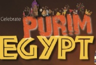 Purim in Egypt
