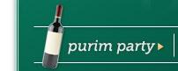 purim-site-photos_02.jpg