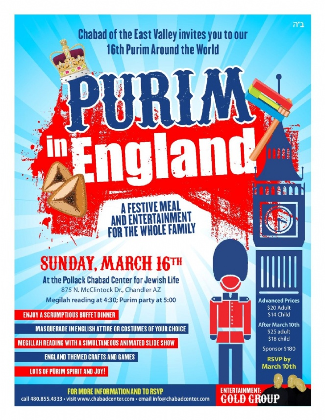East_Valley_Purim_Flyer jpg (Large).jpg