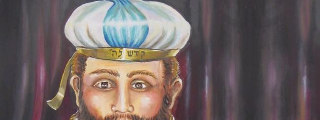 Video de la Parashá: El Kohen Hoy