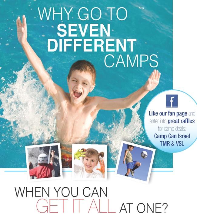 camp-card-5774_Page_2.jpg