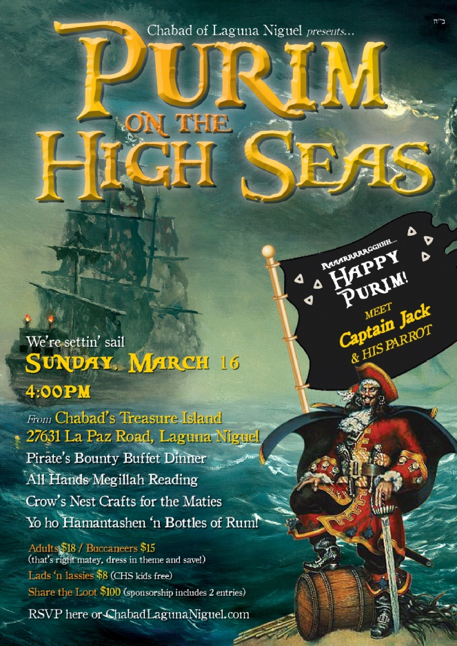 Purim on the High Seas!
