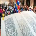 Megillah Reading (125x125)