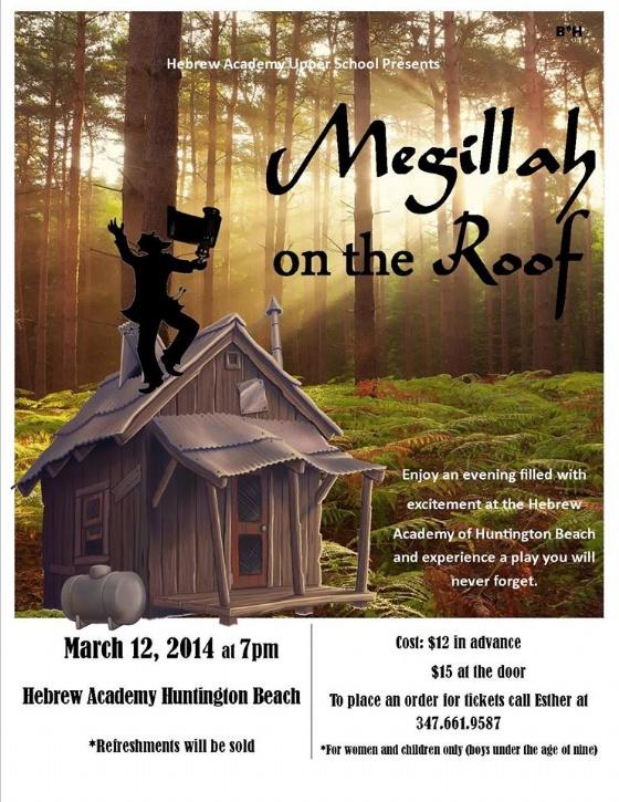 Megillah on the Roof.jpg