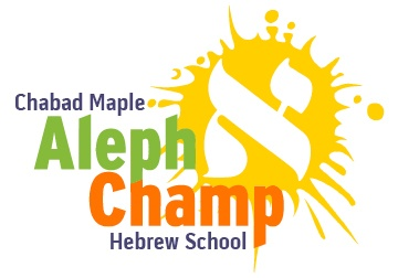 Chabad Maple Hebrew School logo.jpg